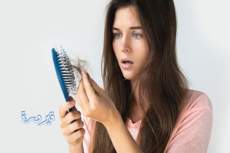 وصفات لمنع تساقط الشعر وعلاج تساقط الشعر الشديد