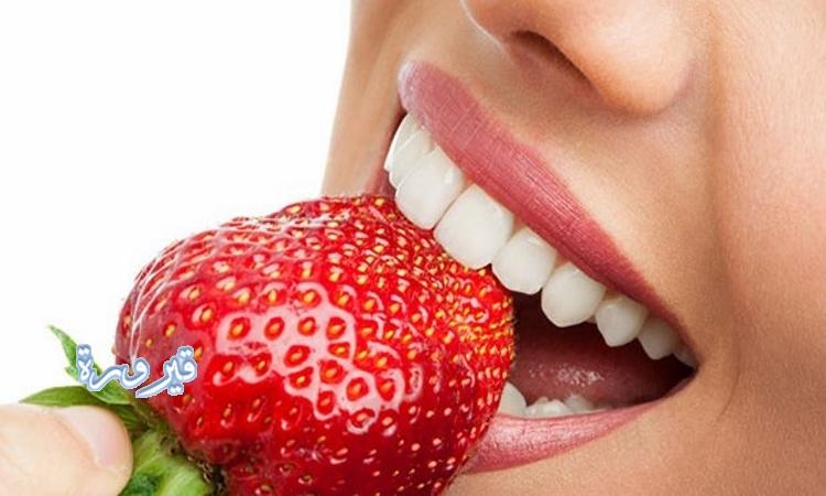 افضل 5 اطعمة لعلاج التهاب اللثة والاسنان