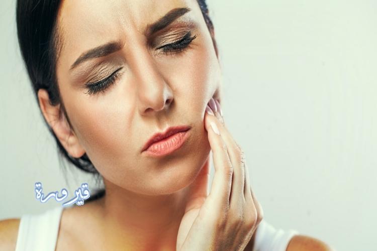 علاج وجع الاسنان
