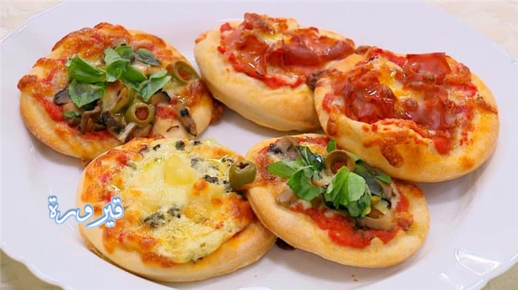 طريقة عمل ميني بيتزا